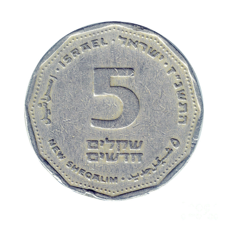 Five New Israeli Shekel Coin D Photograph By Ilan Rosen