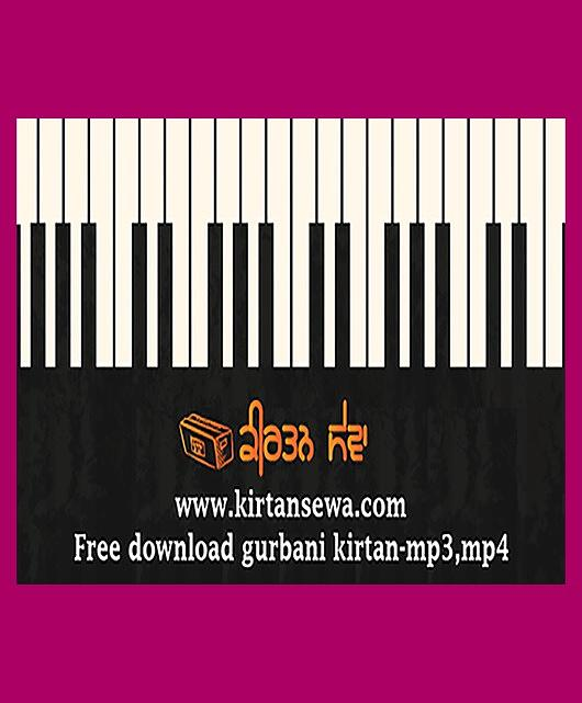 Free download shabad gurbani kirtan mp3 iphone 8 case for sale by.