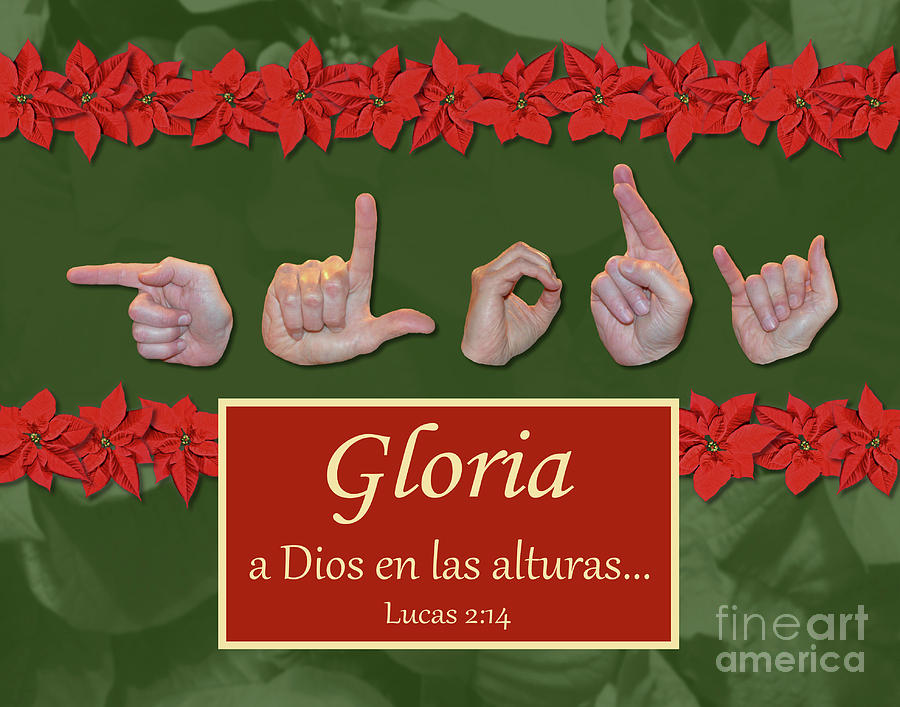 Christian Photograph - Glory To God Spanish by Masters Hand Collection