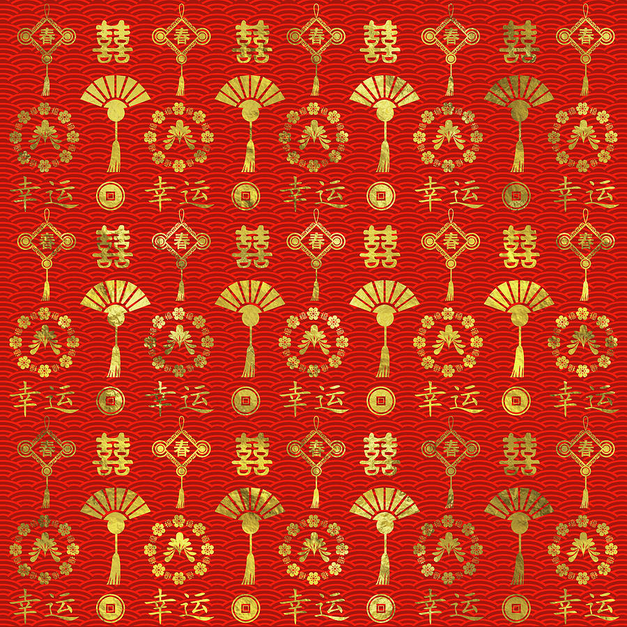 Gold Lucky Chinese Symbols Pattern Digital Art By Creativemotions