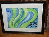 Greens And Blues - Modern Abstract Art Painting by Nicole Bagley