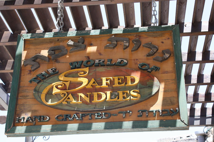 Hand Crafted Candle Shop by Julie Alison