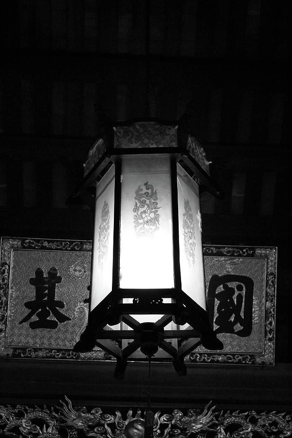Hanging Lantern Hue Vietnam by Samantha Delory