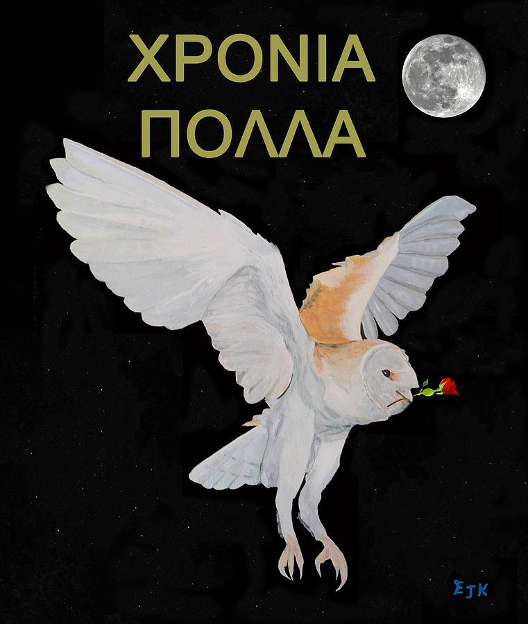 Happy Birthday Barn Owl Greek Painting By Eric Kempson