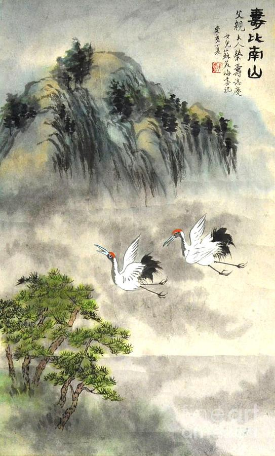 Cranes Painting - Happy Birthday by Betty M M Wong
