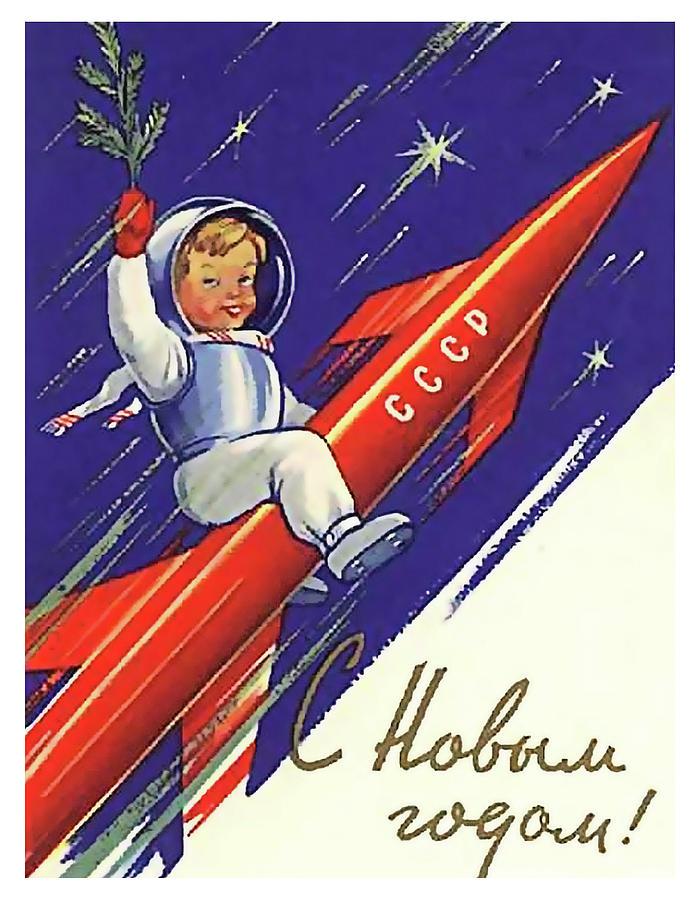 Космос на советских открытках, для видеоролика восприятие