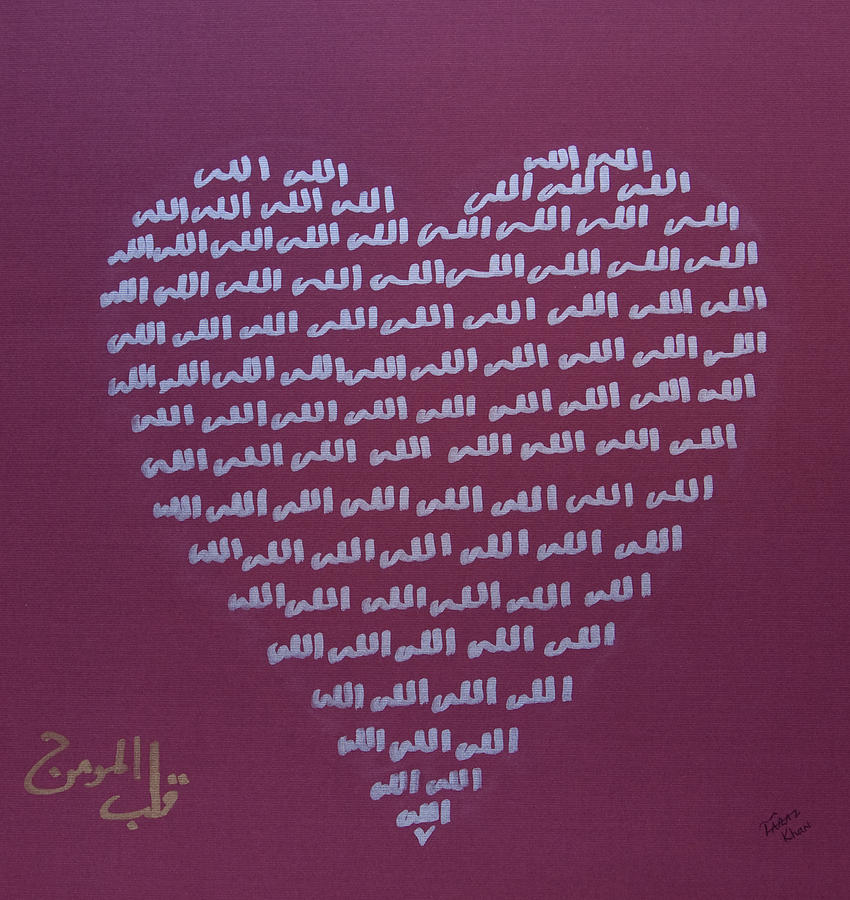 Heart Drawing - Heart Of A Believer by Faraz Khan