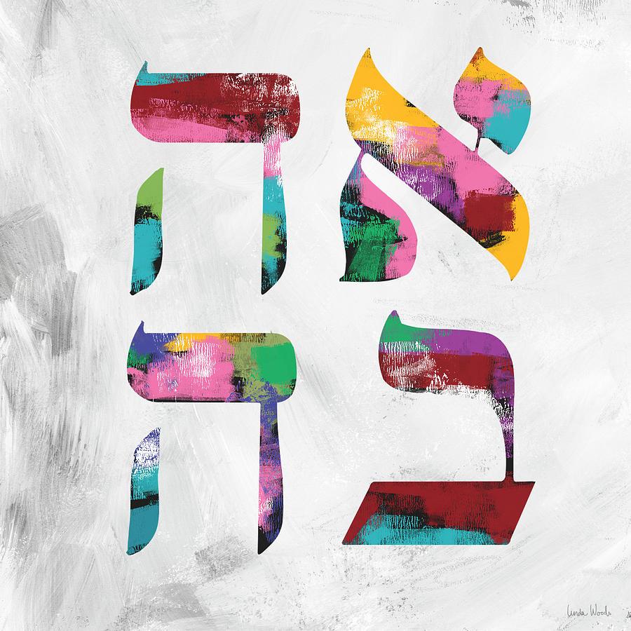 Love Mixed Media - Hebrew Love- Art By Linda Woods by Linda Woods