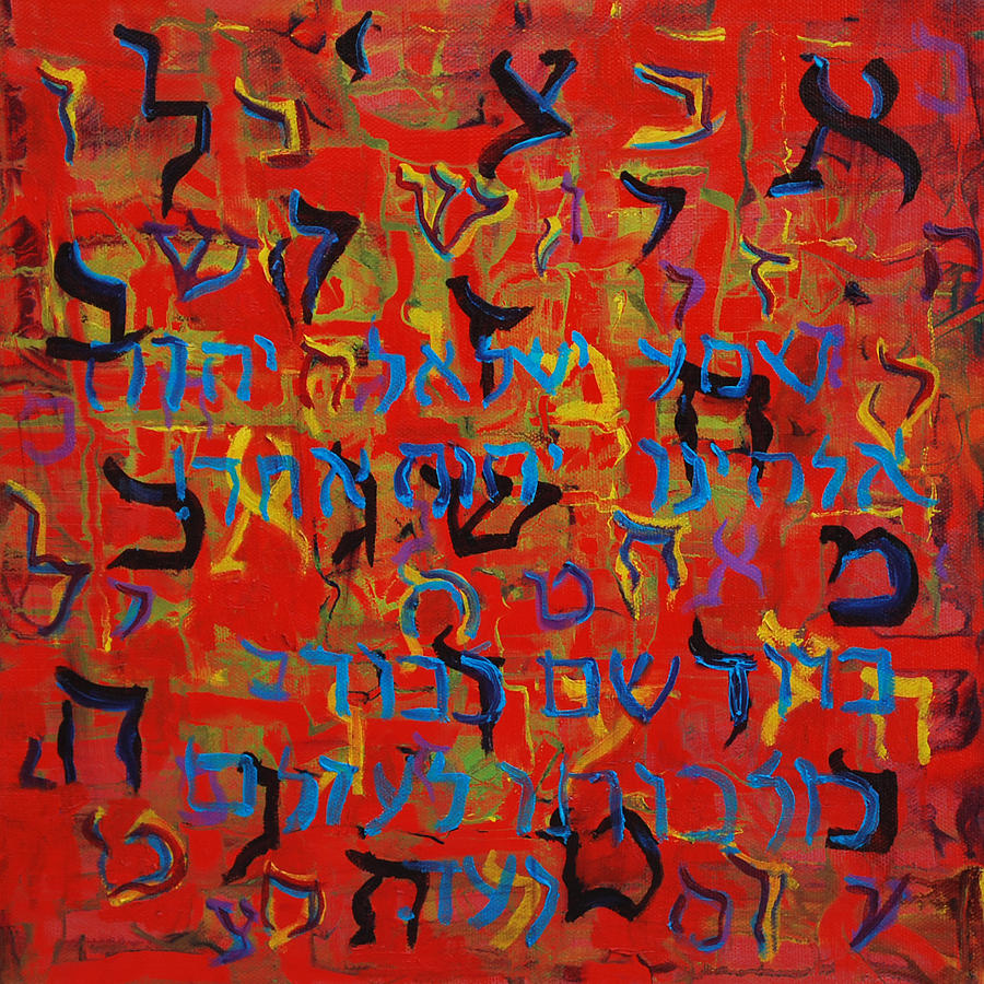 Hidden Spirit Painting by Marcy Silverstein