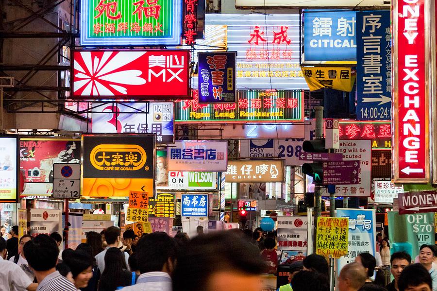 Street View Photograph - Hong Kong Street View  by Kam Chuen Dung