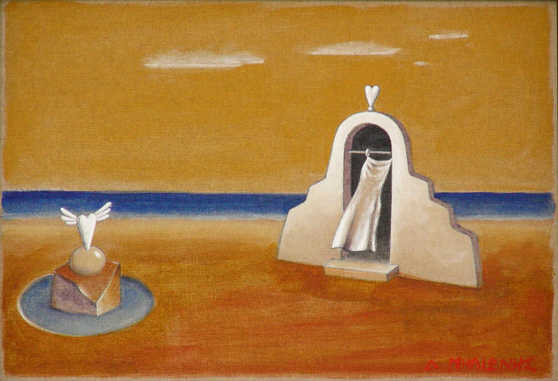 Chirico Painting - House Of Eros by Dimitris Milionis