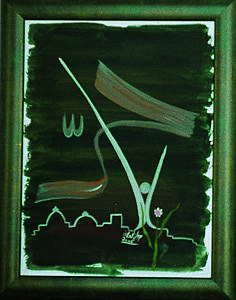 Freedom Painting - I Am Free by Marwan Al-Allan