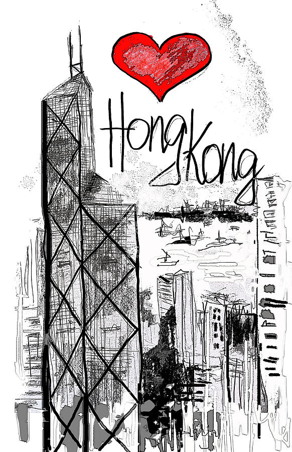 I Love Hong Kong Digital Art by Sladjana Lazarevic