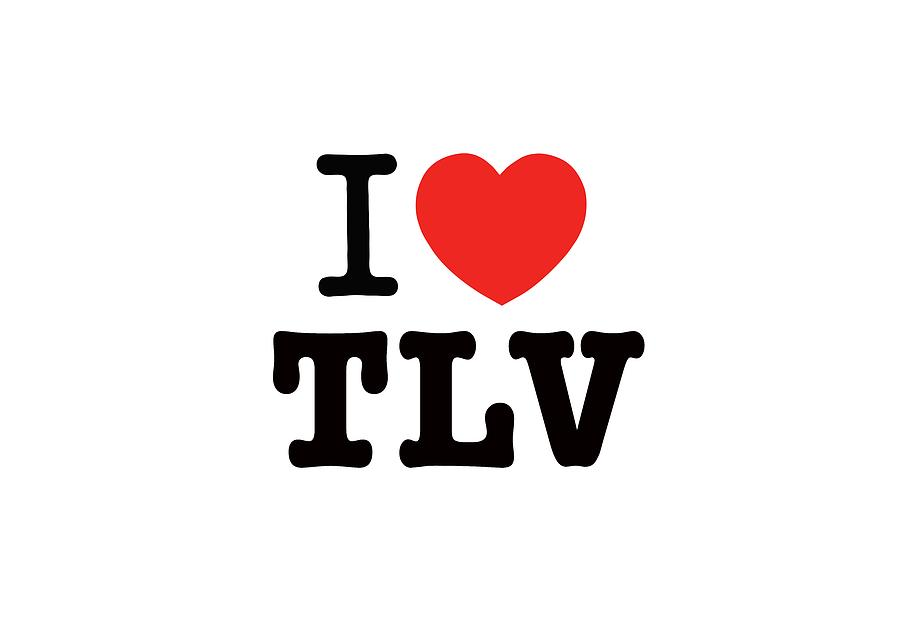 Israel Photograph - i love TLV by Ron Shoshani