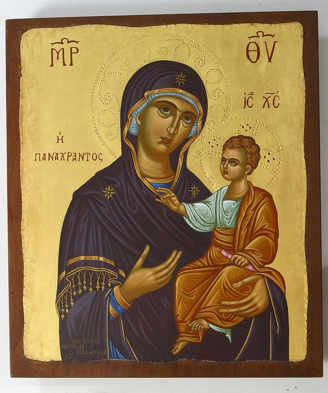 Icon Painting - Icon by Nataliya Pakhomova