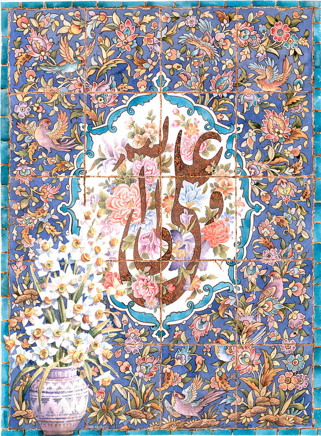 Imams Ali A.s Painting by Reza Badrossama