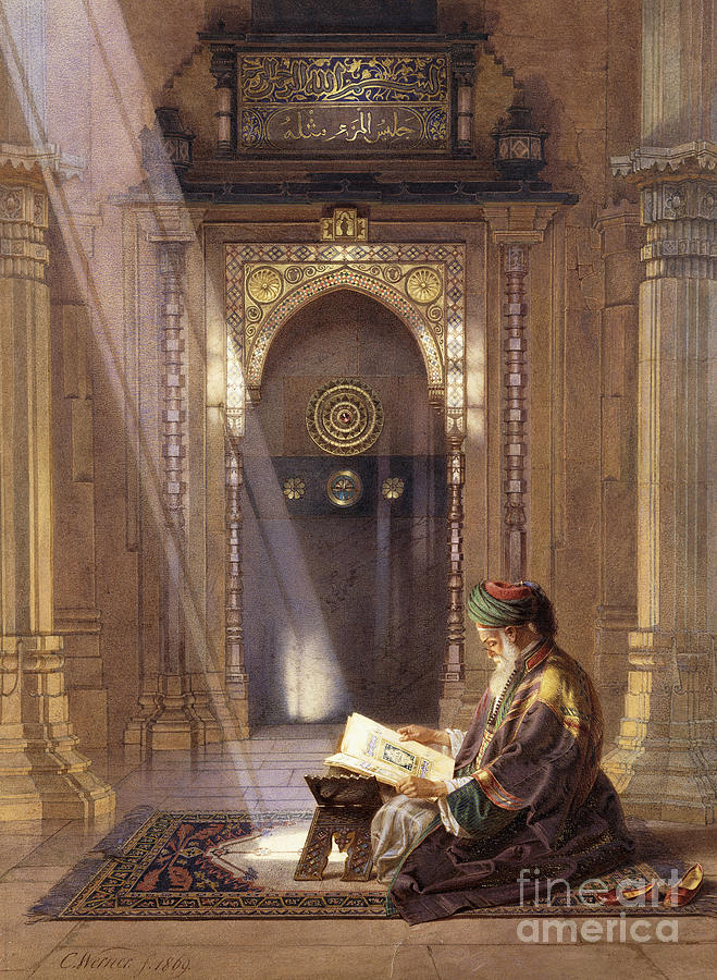 In The Mosque Painting By Carl Friedrich Heinrich Werner