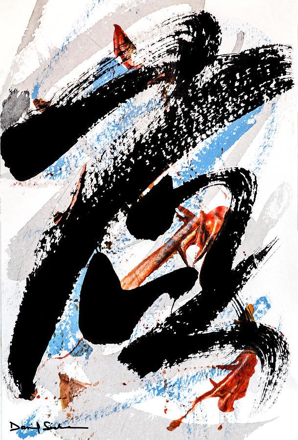 Minimal Painting - Inkism7 by Dan Sisken