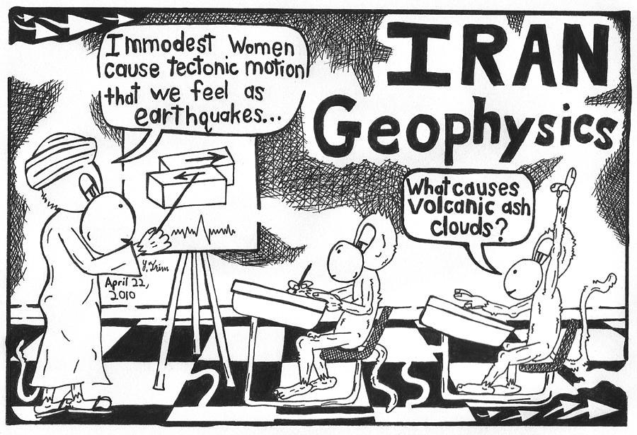 Iran Drawing - Iranian Geophysics Theories by Yonatan Frimer Maze Artist