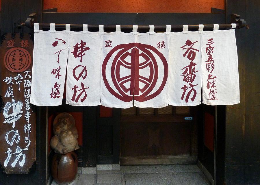 Izakaya Photograph - Irasshaimase by Baato