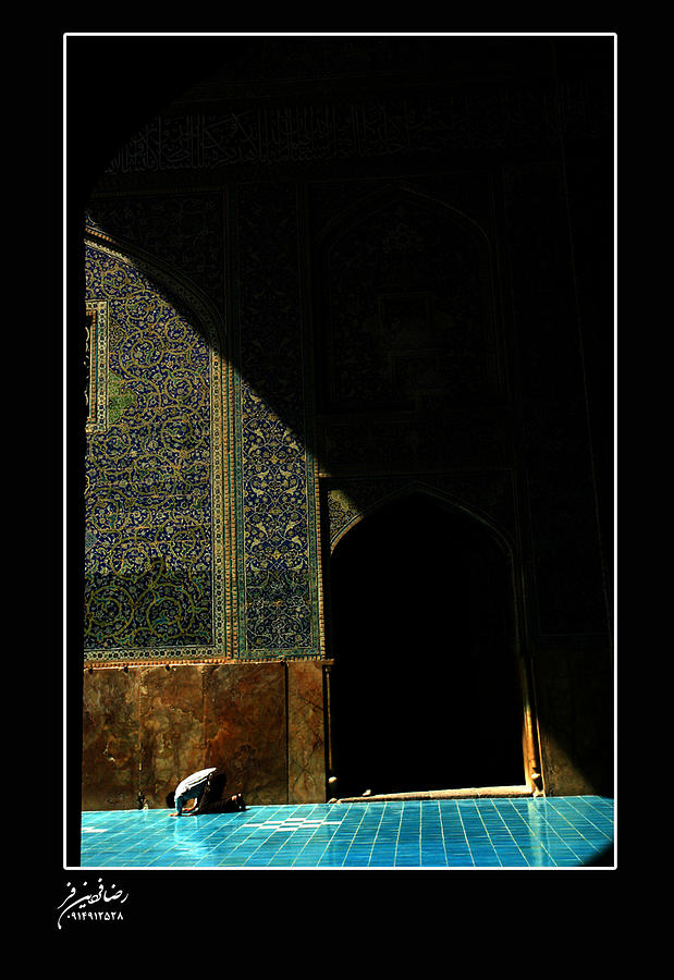 Islamic Photograph - Islamic by REZA Fardinfar