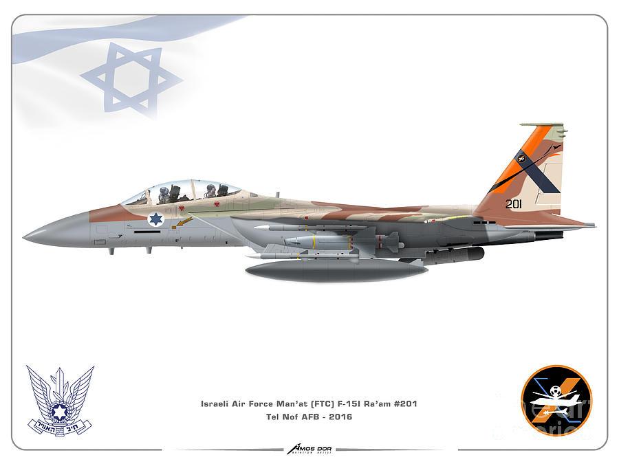 Israeli Air Force F 15I Ra'am - FTC by Amos Dor