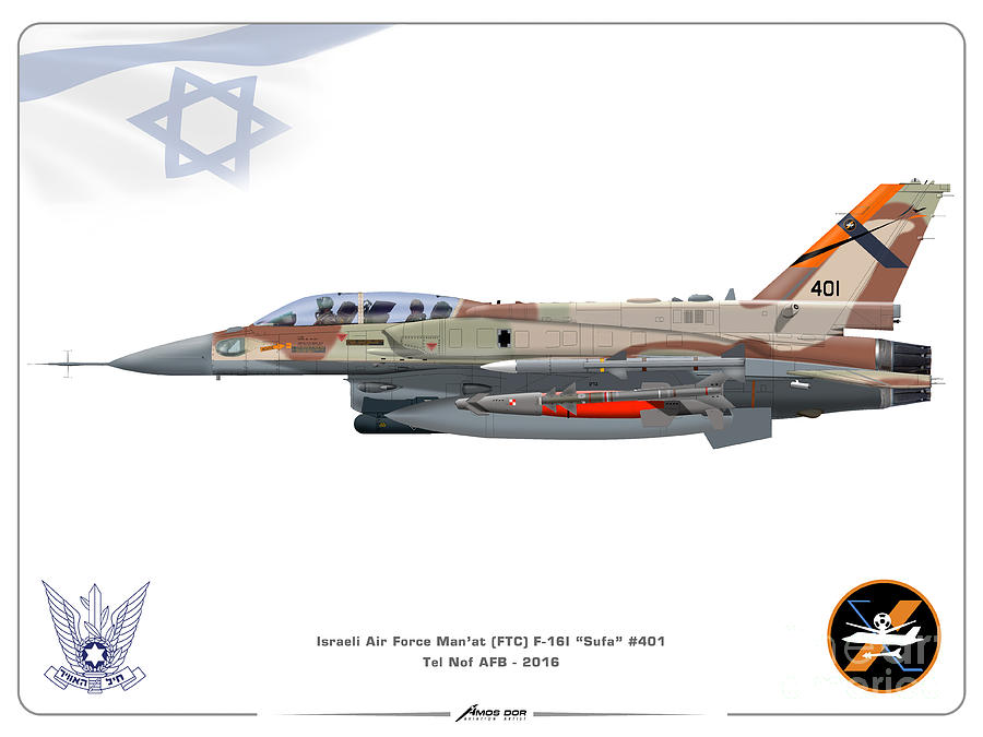 Israeli Air Force F-16I Sufa - FTC by Amos Dor