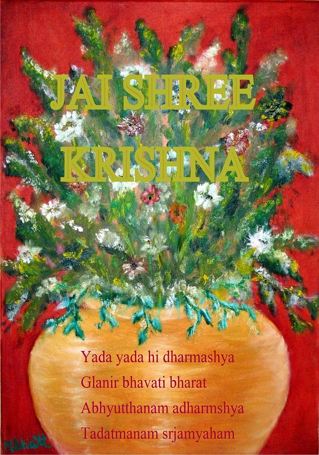 Religious Painting - Jai Shree Krishna. by M bhatt