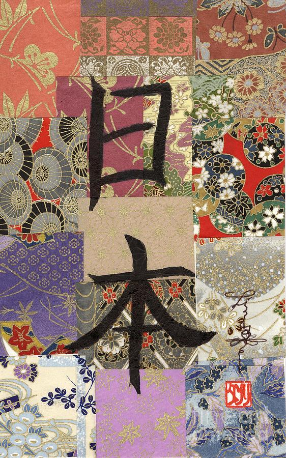 Calligraphy Painting - Japan by Linda Smith