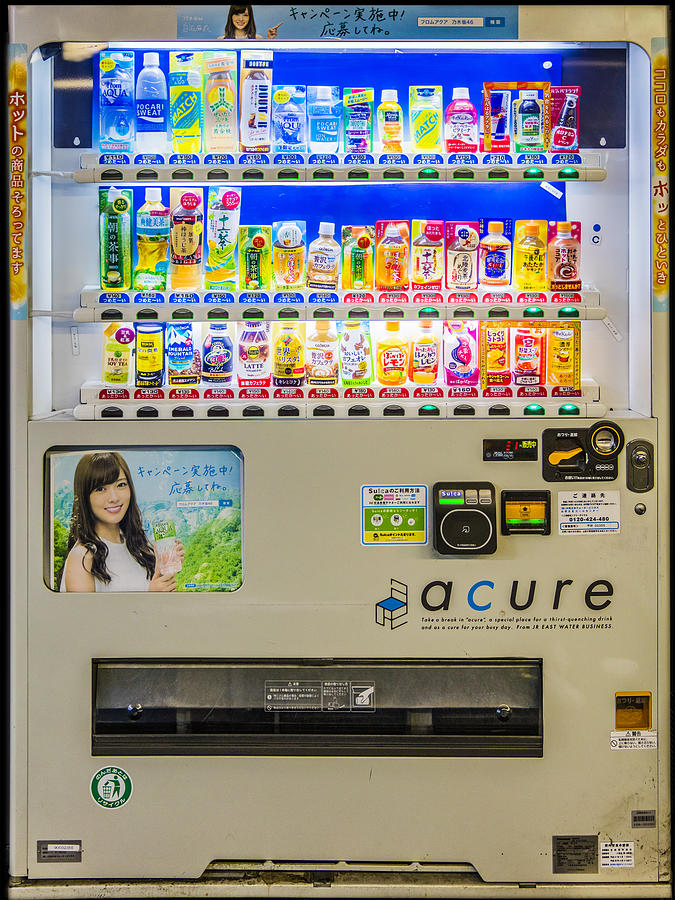 japan vending 1 photograph by chas hauxby