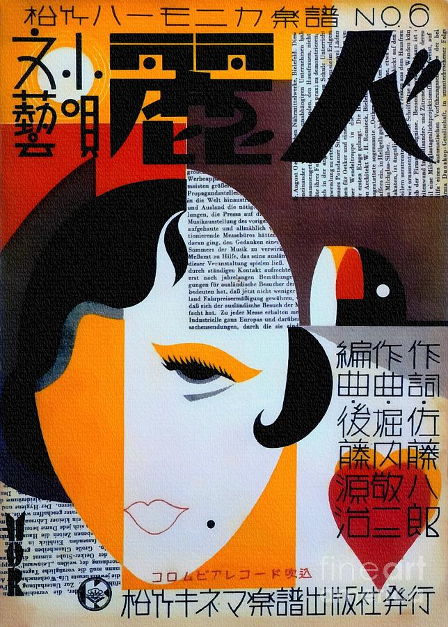 Japanese Music Cover 1930s Painting