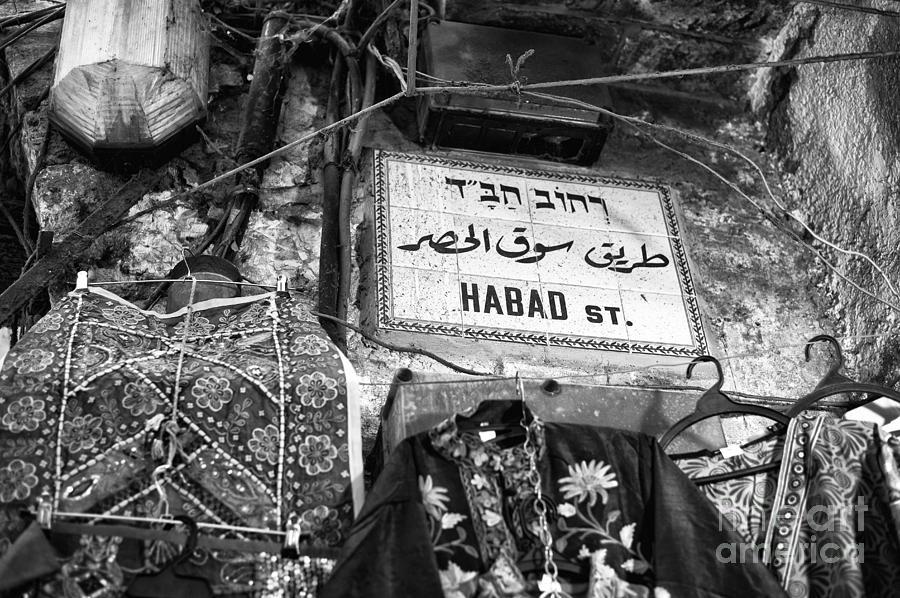 Old Street Photograph - Jerusalem Habad Street by John Rizzuto