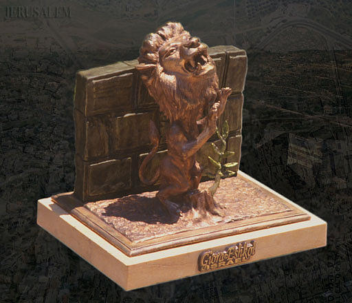 Jerusalem Sculpture - Jerusalem Lion by Giora Eshkol