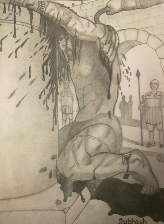 Jesus Being Beaten Drawing By Subhash Mathew