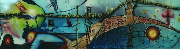 Women Painting - Jidareyyah      Text On Flesh 3 by Marwan Al-Allan
