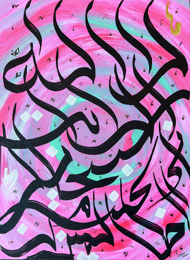 Jonah's Prayer by Faraz Khan