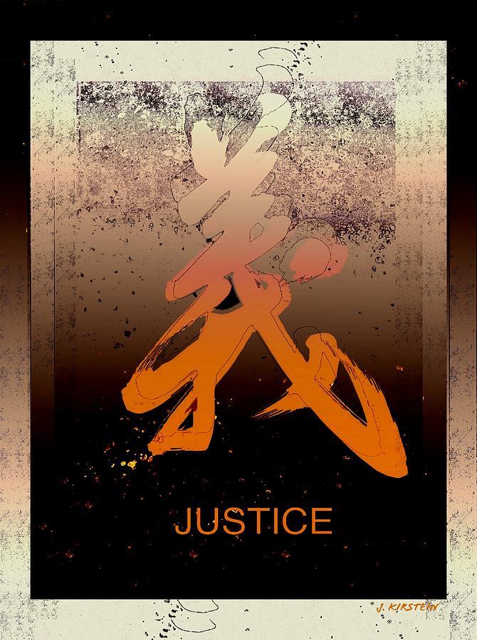 Justice Digital Art - Justice by Janis Kirstein