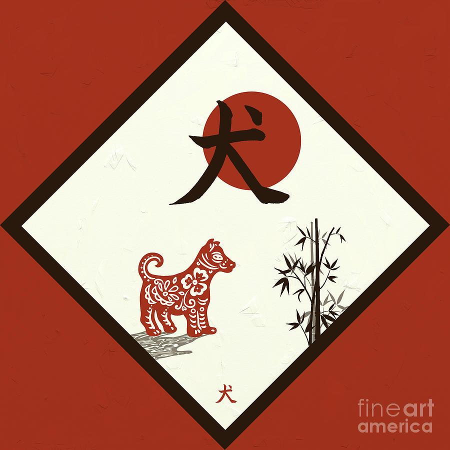 Kanji Digital Art - Kanji Dog On Red by Nola Lee Kelsey