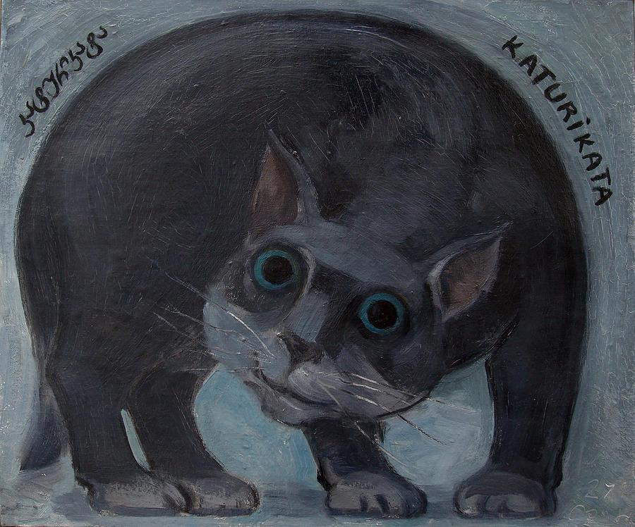 Kat Painting - kat by Dima Tsutskiridze
