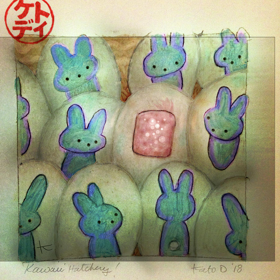 Kawaii Digital Art - Kawaii Hatchery by Kato D