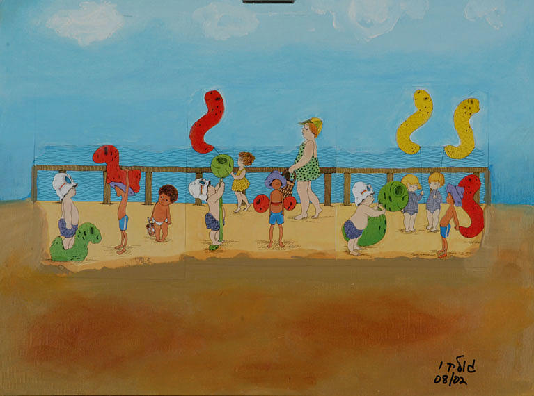 Kids At The Beach Painting By Harris Gulko