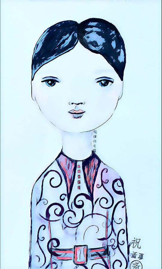 Koiyiko by Vanessa Katz