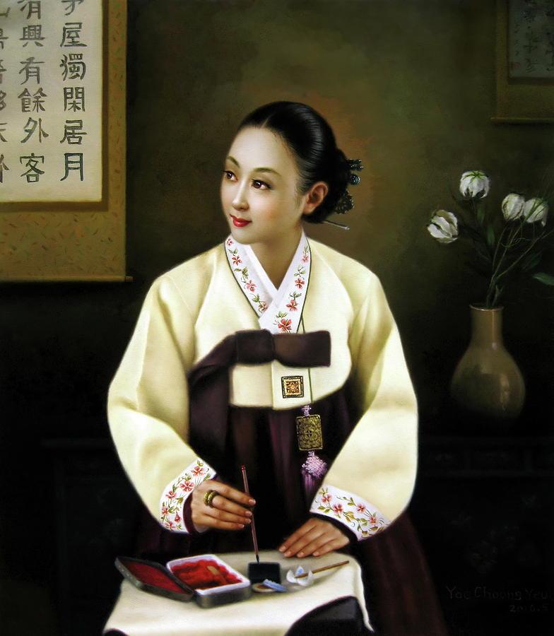 Korea belle 2 by Yoo Choong Yeul