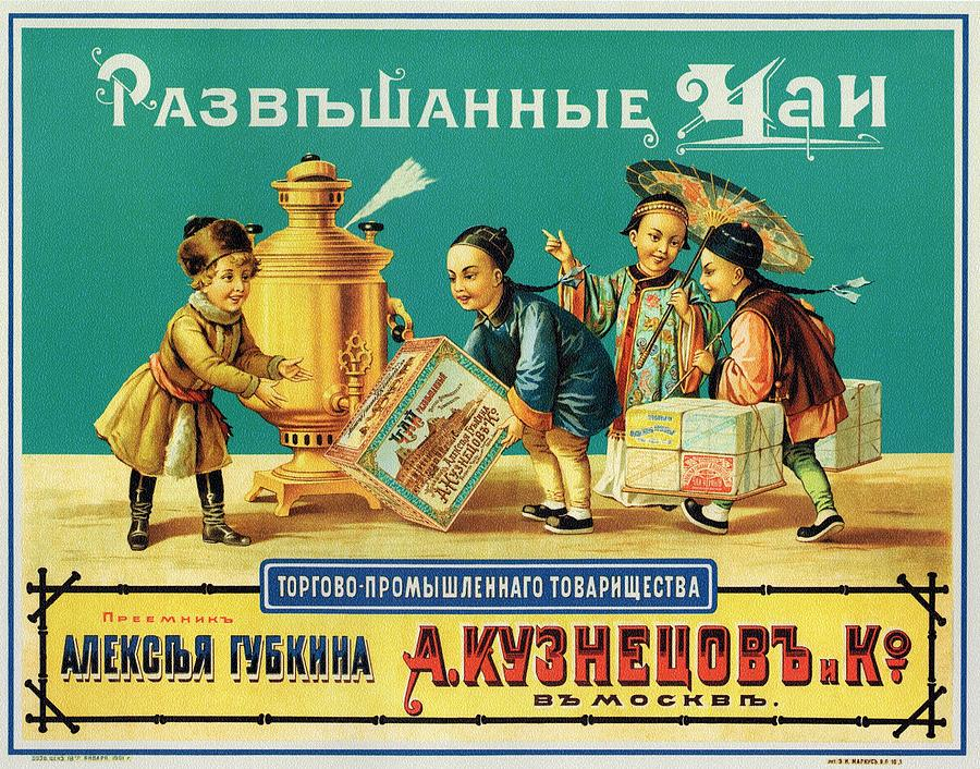 Kuznezov And Co - Vintage Russian Tea Advertising Poster Mixed Media