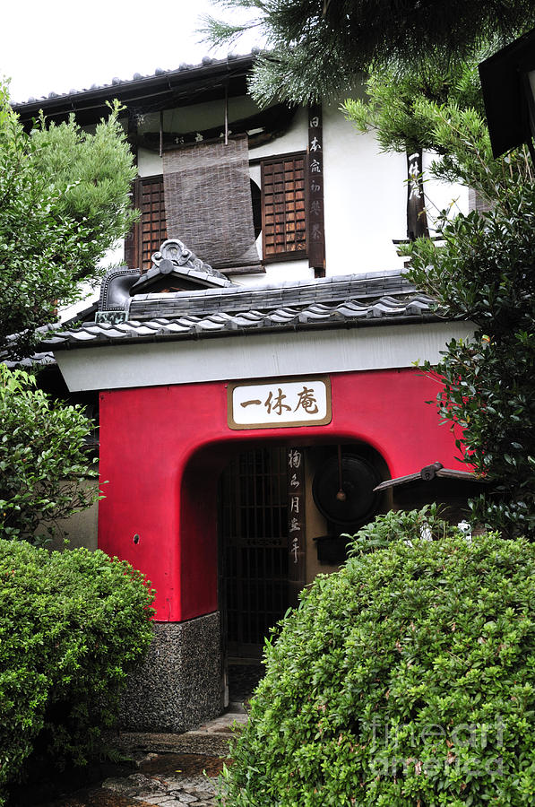 Traditional Photograph - Kyoto Doorway by Andy Smy