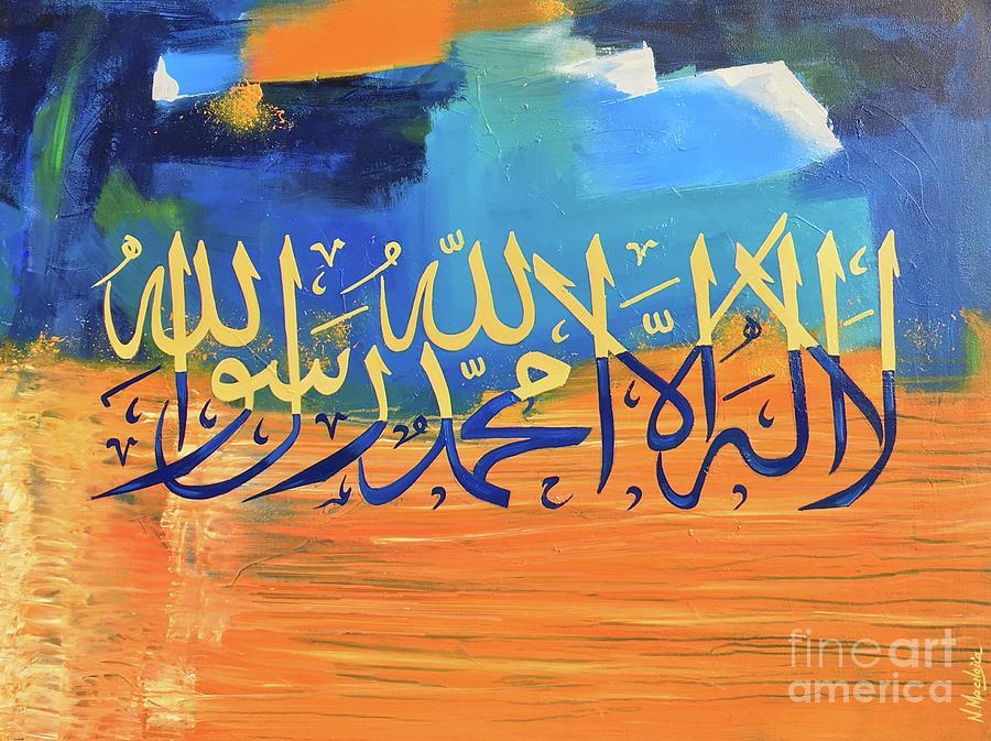 La-illaha-ilAllah-3 by Nizar MacNojia