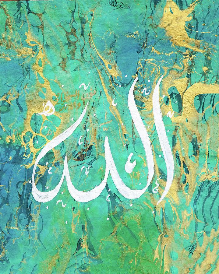 Lafz al-Jalalah - Allah written in Arabic Calligraphy by Faraz Khan