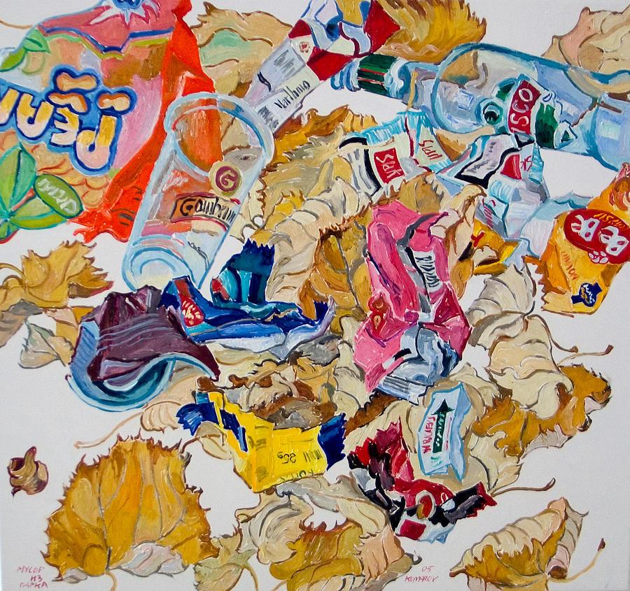 Leaf Painting - Leaves And Rubbish by Vitali Komarov