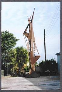 Sculpture Sculpture - Liberty by Richard W Beau Lieu