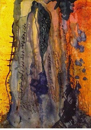 Spiritual Painting - Life by Mounir Lakkis